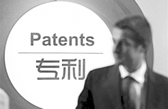 Guidance on the Regulations of Reducing Patent Fees in China