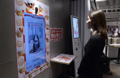 Baidu and KFC's new smart restaurant suggests what to order based on your face