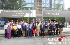 China-Africa Advanced Seminar on IP System and Policy Held in Guangdong
