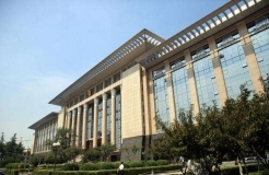 SPC publicized Opinions on Offering Judicial Protection for the Improvement of Business Environment