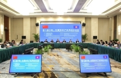 The 8th Meeting of China–ASEAN Heads of IP Offices held in Suzhou