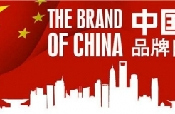 China Ranks Global No. 2 in Nation Brand Value