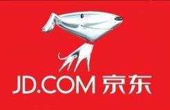 JD.com adds C2C business model