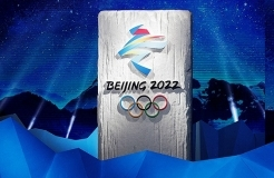 NCAC: the emblem of 2022 Winter Olympics forbidden to unauthorized use