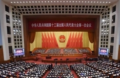 The NPC and CPPCC delegates focus on the issue of fake goods, propose to impose criminal punishment over counterfeiting acts
