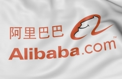 Alibaba accuses cryptocurrency company of TM infringement