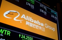 Alibaba wins preliminary trademark injunction against Alibabacoin