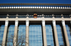 SPC to optimize judicial mechanisms for IPR and livelihood cases