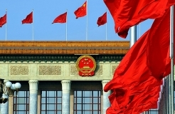 China vows serious punishment for IPR breaches
