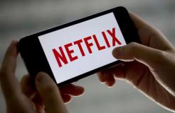 Netflix Versus Uniloc: Patent Infringement Case