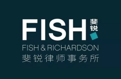 IPRdaily interviewed Ryan McCarthy, the firm's Chief Representative of Fish & Richardson in China