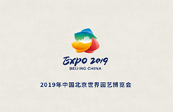 Beijing Expo 2019 to be Guarded by Full-on IPR Protection