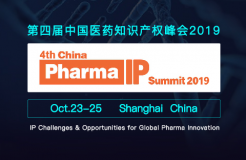 4th China Pharma IP Summit 2019