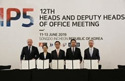 Shen Changyu Attended the 12th Meeting of IP5 Heads of Office in South Korea