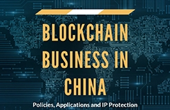 Blockchain Business in China: policies, applications, and IP protection