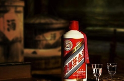 Moutai's trademark application rejected