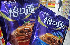 Cadbury Wins Trademark Infringement Payout
