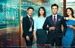 'The Golden Medal Lawyer,' China's adaptation of 'Suits'?