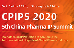 5th China Pharma IP Summit 2020 will be held on Oct 14th to 17th