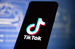 Triller sues TikTok over patent infringement