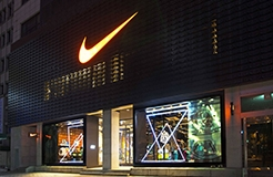 "Nike and Warren Lotas Settle Trademark Suit Over ""Illegal Fake"" Sneakers"
