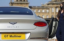 Family firm triumphs in trademark dispute with car giant Bentley