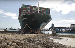 Oops!Hope this vessel has insurance coverage as IP does in China