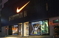 """Nike Beats Puma in Latest Round of Trademark Fight Over """"Footware"""""""