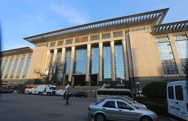 Supreme People's Court released the Outline on Juridical Protection of Intellectual Property