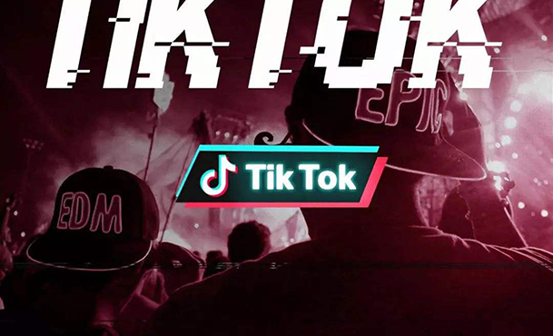 TikTok under scrutiny by NMPA over potential copyright theft
